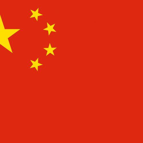 Afbeelding van Dossier China