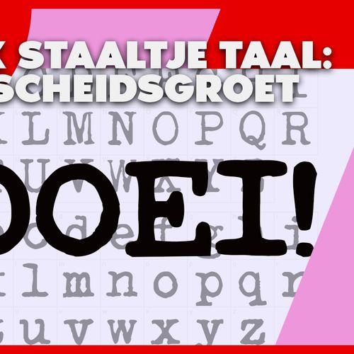 Afbeelding van Sterk Staaltje Taal: Tot in de pruimentijd!