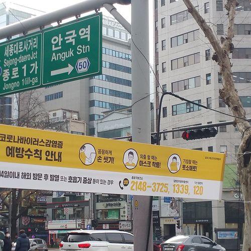 Afbeelding van De strijd tegen het coronavirus: Vijf dingen die we van Zuid-Korea kunnen leren